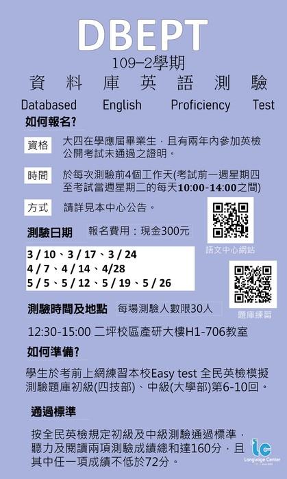 資料 英語